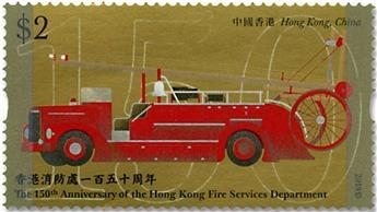 n° 1966/1971 - Timbre HONG KONG Poste