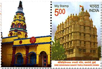 n° 3051 - Timbre INDE Poste