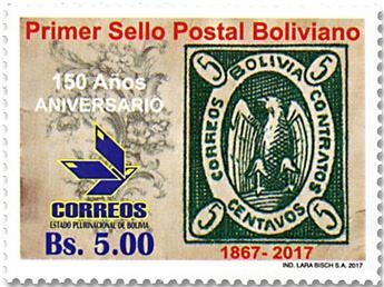 n° 1608 - Timbre BOLIVIE Poste