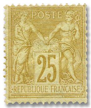 n°92*  - Timbre FRANCE Poste