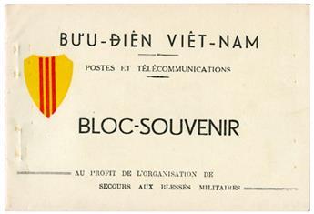 n°4/8  - Timbre VIETNAM Poste Aérienne