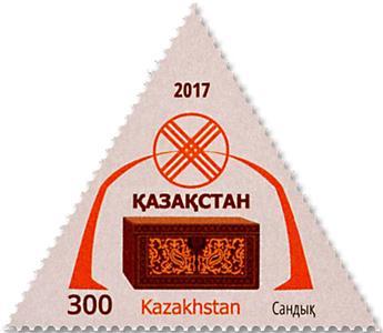 n° 805 - Timbre KAZAKHSTAN Poste