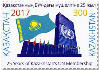 n° 810 - Timbre KAZAKHSTAN Poste