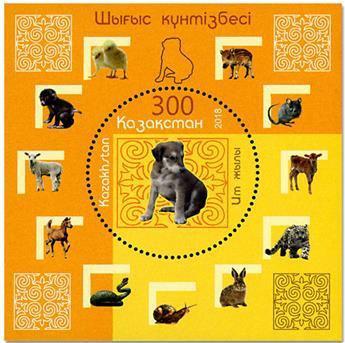 n° 101 - Timbre KAZAKHSTAN Blocs et feuillets