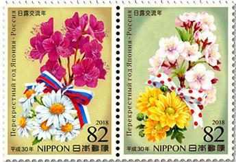 n° 8703/8704 - Timbre JAPON Poste