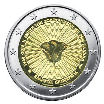 2 EURO COMMEMORATIVE 2018 : GRECE (70e anniversaire de l'union du Dodécanèse avec la Grèce.)