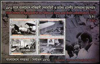 n° 62/79 - Timbre BANGLADESH Blocs et feuillets