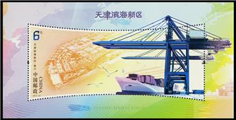 n° 168 -  Timbre Chine Blocs et feuillets