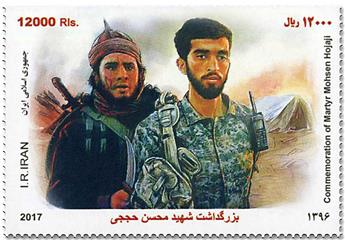 n° 3073 - Timbre IRAN Poste