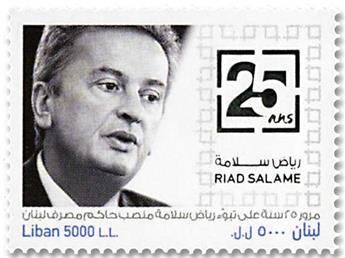 n° 596 - Timbre LIBAN Poste