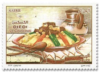n° 1810 - Timbre ALGERIE Poste