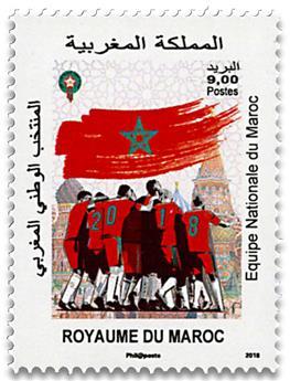 n° 1769 - Timbre MAROC Poste