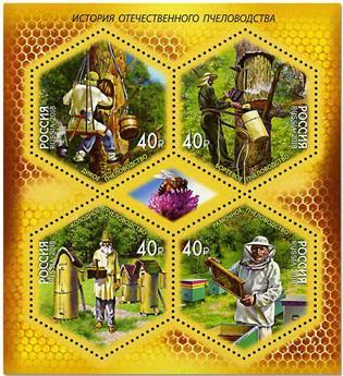 n° 444 - Timbre RUSSIE Blocs et feuillets