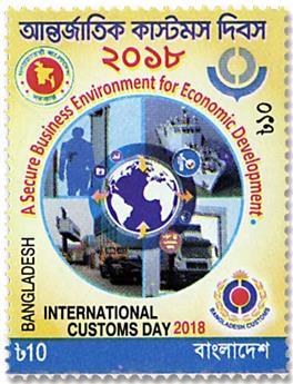 n° 1147 - Timbre BANGLADESH Poste