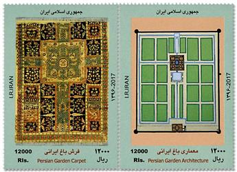 n° 3071/3072 - Timbre IRAN Poste