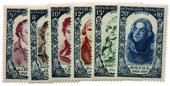 n°867/872* - Timbre FRANCE Poste