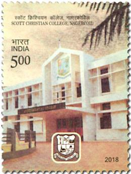 n° 3090 - Timbre INDE Poste