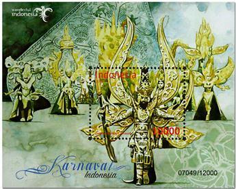 n° 339 - Timbre INDONESIE Blocs et feuillets