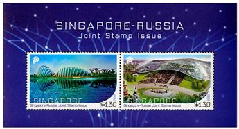 n° 198 - Timbre SINGAPOUR III - Carnets de Timbres à composition variable