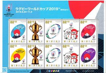 n° 8877/8883 + 1 n° 8878, 8879 et 8880) - Timbre JAPON Poste