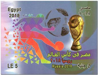 n° 123 - Timbre EGYPTE Blocs et feuillets