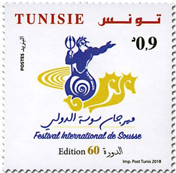 n° 1864 - Timbre TUNISIE Poste