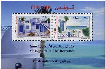n° 56 - Timbre TUNISIE Blocs et feuillets