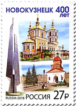 n° 7944 - Timbre RUSSIE Poste