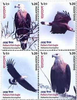 n° 1161/1164 - Timbre BANGLADESH Poste