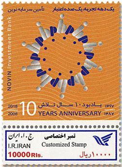 n° 3083A - Timbre IRAN Poste