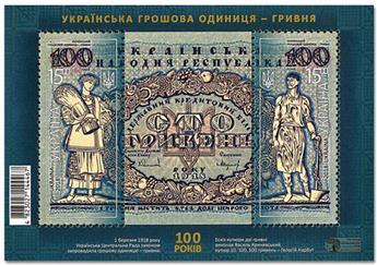 n° 148 - Timbre UKRAINE Blocs et feuillets