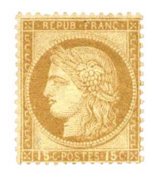 n°55* - Timbre France Poste