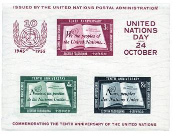 n° 1 - Timbre ONU NEW YORK Blocs et feuillets