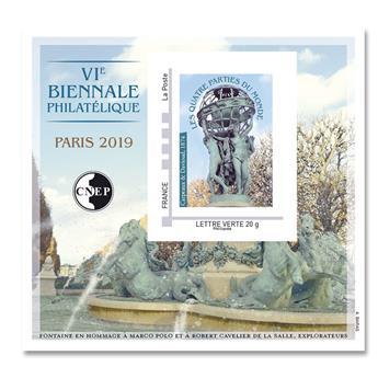 n° 80a - Timbre France CNEP (Non dentelé)