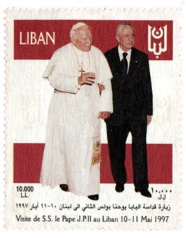 n°338** - Timbre LIBAN Poste