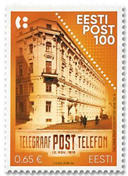 n° 860 - Timbre ESTONIE Poste