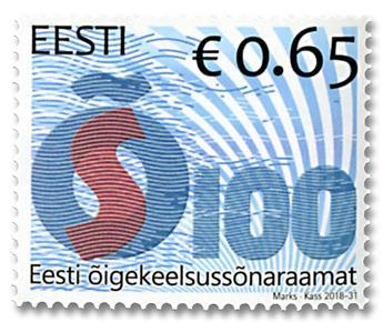 n° 865 - Timbre ESTONIE Poste