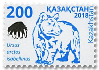 n° 819 - Timbre KAZAKHSTAN Poste