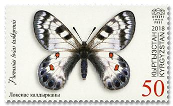 n° 84/86 - Timbre KIRGHIZISTAN (Kyrgyz Express Post) Poste