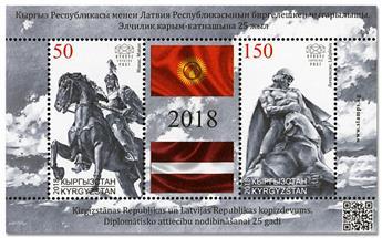 n° 27 - Timbre KIRGHIZISTAN (Kyrgyz Express Post) Blocs et feuillets