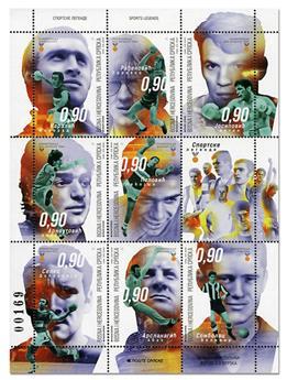 n° 690/697 - Timbre REPUBLIQUE SERBE (DE BOSNIE) Poste