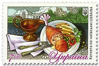 n° 1398 - Timbre UKRAINE Poste