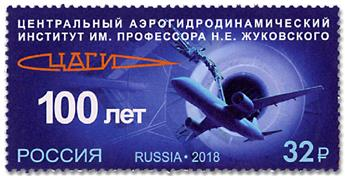 n° 7980 - Timbre RUSSIE Poste