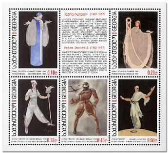n° 81/82 - Timbre GEORGIE Blocs et feuillets