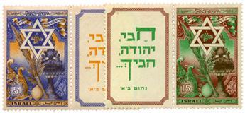 n°32 et 33** avec tabs - Timbre ISRAEL Poste