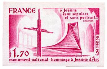 n°2051a** ND - Timbre FRANCE Poste