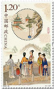 n° 5575 - Timbre Chine Poste