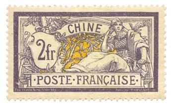 n°32* - Timbre CHINE Poste