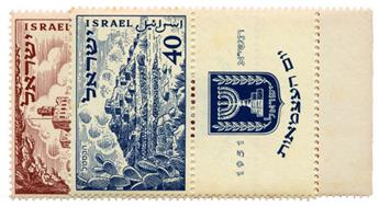 n°43/44** avec tabs - Timbre ISRAEL Poste