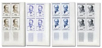 n° 1142/1145 (ND) - Timbre France Poste (Non dentelé en bloc de 4)